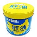 大木製薬の肝油ドロップ120粒