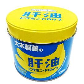 【新商品】パパーゼリー シリーズ大木製薬の肝油ビタミンドロップ 120粒大木製薬 パパービタミン