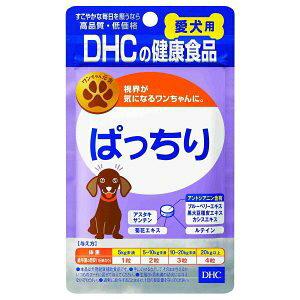 【毎月1日はいろはの日。店内ポイント10倍以上!】DHC ペット用健康食品 犬用ぱっちり 60粒入