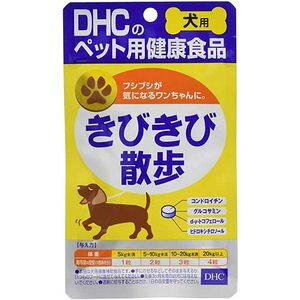 【毎月1日はいろはの日。店内ポイント10倍以上!】DHC ペット用健康食品 犬用きびきび散歩 60粒入