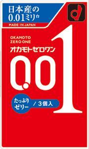 【新商品】オカモト0.01mm ゼロワン たっぷりゼリー