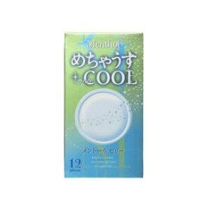 めちゃうすCOOL 12個入(涼感メントール) (ミニ波形)