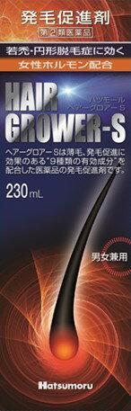 【指定第2類医薬品】ハツモールヘアグロアーS 230ml