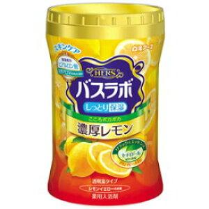 【医薬部外品】HERS バスラボ  濃厚レモンの香り 640g
