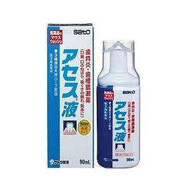 【第3類医薬品】 アセス液 90mL