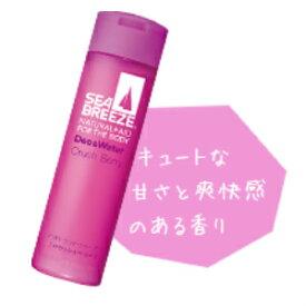 ≪シーブリーズ≫ クラッシュベリーの香り160ml