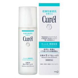 キュレル 化粧水III とてもしっとり 150mlキュレル 乾燥 敏感肌 化粧水