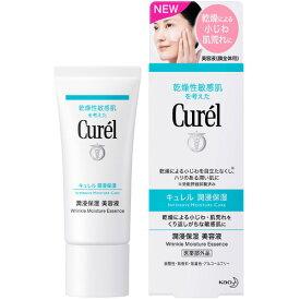 キュレル 潤浸保湿美容液 40gキュレル 乾燥 敏感肌 美容液 保湿