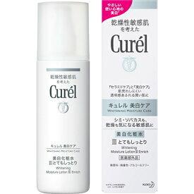 【医薬部外品】キュレル 美白化粧水3 とてもしっとり 150mlキュレル 乾燥 敏感肌 化粧水