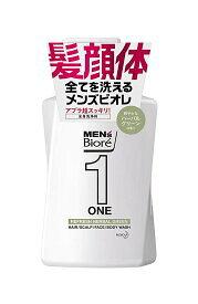 メンズビオレONE オールインワン全身洗浄料 ハーバルグリーンの香り 本体 480mL