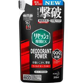 リセッシュ 除菌EX デオドラントパワーワイルドオークの香り 詰め替え用 310mL