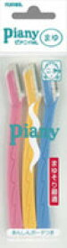 フェザー ピアニィ(Piany)まゆ用 3本入