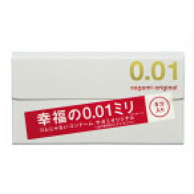 【あす楽】サガミオリジナル 0.01mm 5個入り