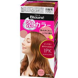【医薬部外品】ブローネ 泡カラー 1PKピンキッシュブラウン