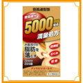 【第2類医薬品】アンラビリゴールド360錠