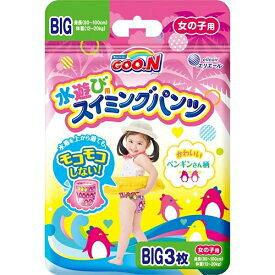 グーン(GOO.N) スイミングパンツ BIGサイズ 女の子用 3枚入