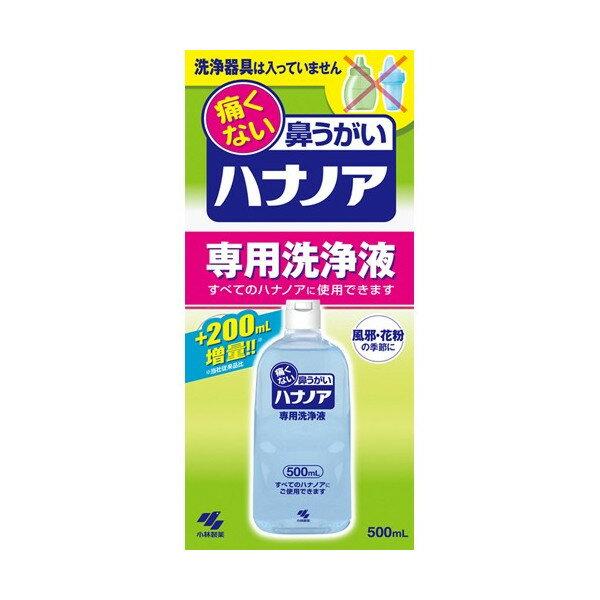 ≪小林製薬≫ ハナノア 詰替え 500ml