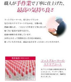 職人の日本国産