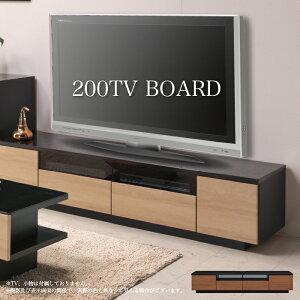 TVボード 200cm幅 TV台 ローボード テレビ台 TV台 収納用品 収納 リビング収納 おしゃれ テレビボード ボックスタイプ テレビ シンプル AVボード 一人暮らし 引っ越し 新居