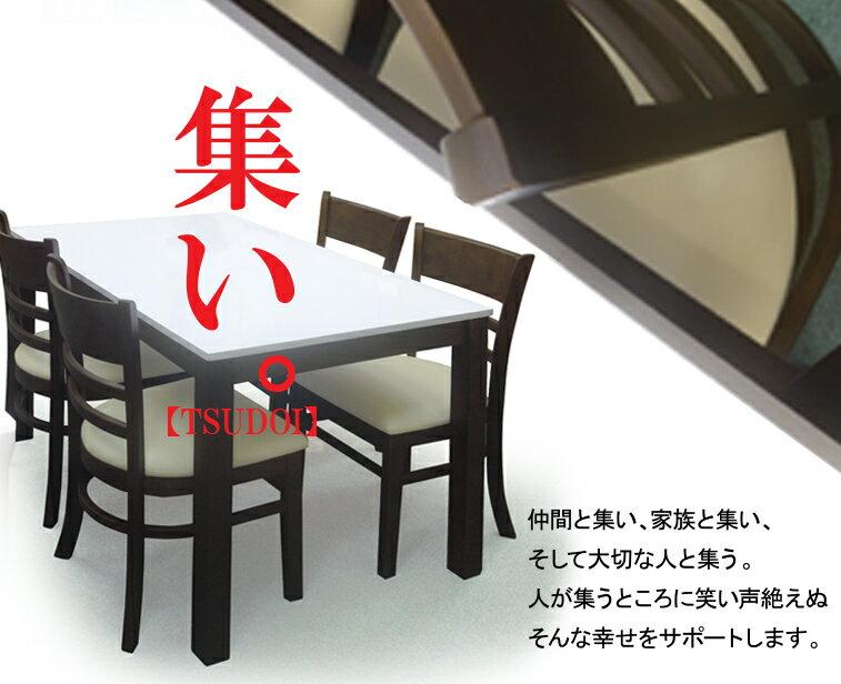 D5点 ダイニングセット Wish 19/3 ダイニング5点セット テーブル テーブルセット ダイニング用 食卓用 ダイニングセット ダイニングテーブル ダイニングチェア 白テーブル 多目的テーブル