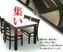 ダイニング5点セット テーブル テーブルセット ダイニング用 食卓用 ダイニングセット ダイニングテーブル ダイニングチェア 白テーブル 多目的テーブル
