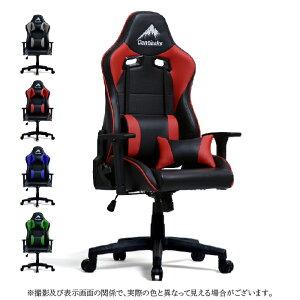 ゲーミングチェア チェア イス 椅子 いす スポーツシート レーシングシート レカロ ブリッド オフィス パソコンチェア