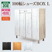 100幅木製下駄箱シューズボックス下駄箱日本製4色対応20足収納可能日本製靴収納センサー付きLEDライト搭載靴入れエントランスすっきり