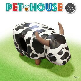 ペットハウス アニマルスツール うし型 1-3ym スツール 犬用 猫用 人気 スツール ペットハウスト 子供部屋 カワイイ かわいい ペット用アイテム ソファースツール