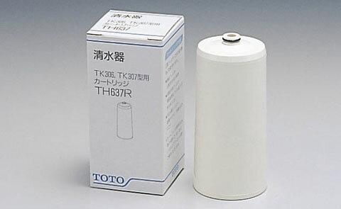 TOTO 浄水器取り替え用カートリッジ