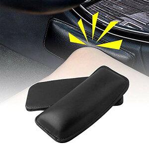 Ruien 車用 クッション ニーパッド 膝 低反発 サポート パッド カーアクセサリー 疲れ解消 2個セット 汎用