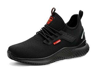 [ブルーポメロ] 安全靴 あんぜん靴 作業靴 メンズ レディース 軽量 通気性 鋼先芯 JIS H級相当 KEVLARミッドソール 耐摩耗 クッション性 オシャレ 912ブラック 25