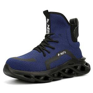 [マンディー] 安全靴 ハイカット あんぜん靴 作業靴 レディース メンズ 安全 ブーツ スニーカー おしゃれ 鋼先芯入れ 軽量 耐滑 安全長靴 通気性 黒 セーフティーシューズ 850/ブルー/42