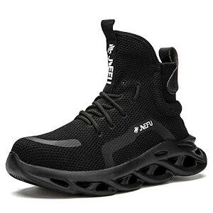 [マンディー] 安全靴 ハイカット あんぜん靴 作業靴 レディース メンズ 安全 ブーツ スニーカー おしゃれ 鋼先芯入れ 軽量 耐滑 安全長靴 通気性 黒 セーフティーシューズ 850/ブラック/46