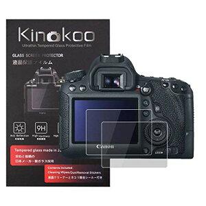 kinokoo 液晶保護フィルム CANONデジタルカメラ EOS Kiss X5/EOS M/EOS M2専用 硬度9H 高透過率 耐指紋 気泡無し 強化ガラス 厚さ0.3mm 2枚セット 標識クロス付き(EOS Kiss X5/EOS M/EOS M2専用)