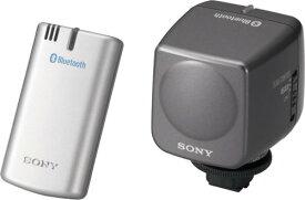 ソニー SONY ワイヤレスマイクロホン DCR-HC96用 ECM-HW1