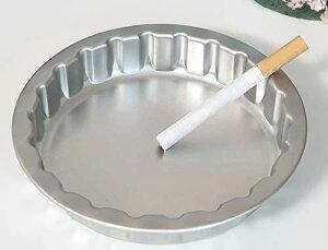 Produco メタルボトルキャップ型灰皿 M シルバー