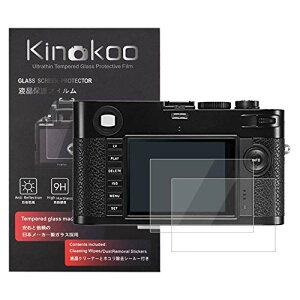 kinokoo 液晶保護フィルム LEICA デジタルカメラ ライカ Leica M-P専用 硬度9H 高透過率 耐指紋 気泡無し 強化ガラス 厚さ0.3mm 2枚セット 標識クロス付き(M-P専用)