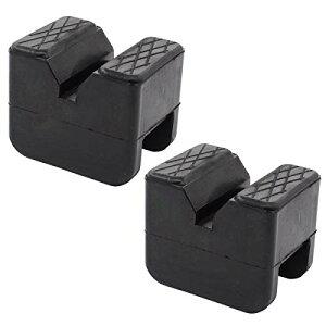 Deurreli ジャッキスタンド用パッド 高品質ゴム ジャッキ汎用ゴムパット 汎用 保護 2個セット