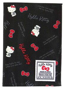 ハロー キティ スタンダードロゴ 旅行用 トラベル パスポートカバー (汚れにくいラミネート加工) ブラック
