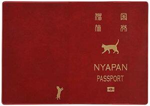 Abeille パスポートカバー ネコ レッド APPV-501