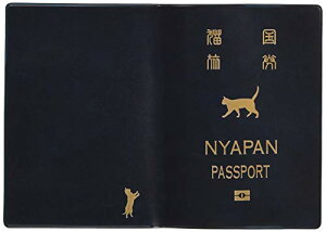 Abeille 猫グッズ・パスポートカバー ネコ ブルー APPV-502