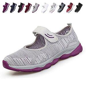 [JIAFO] 安全靴レディース スニーカー 介護シューズ 高齢者シューズ マジックテープ 通気性 柔軟性 軽量 メッシュ 中高齢者靴 ママシューズ 疲れにくい 滑り止めお母さん 婦人靴 看護師(22.5cm