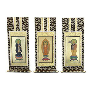京仏壇はやし 掛軸 仏壇用 みやび 浄土宗 30代 3枚セット (茶表装) ◆高さ 24.5cm 幅 11cm 【 掛け軸 】
