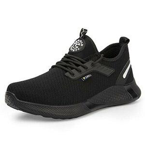 [AONEGOLD] 安全靴 作業靴 スニーカー 軽量 先芯入り ケブラー 耐摩耗 耐滑ソール メンズ ワークマン 黒 作業 靴 仕事 工事現場 疲れない おしゃれ あんぜん靴 男女兼用 (ブラック 24.5cm)