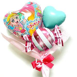 トロピカル?ジュプリキュア バルーン ギフト  女の子のお誕生日やお祝い、発表会に… (ブーケ)