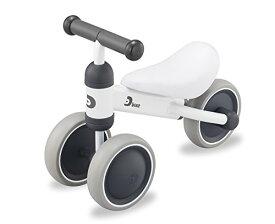 アイデス(Ides) D-bike mini スノーホワイト 1歳から3歳まで対象