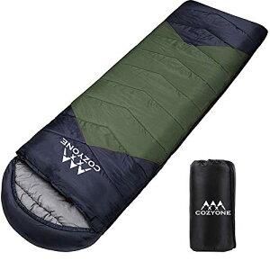 Cozyone 寝袋 シュラフ 封筒型 軽量 保温 210T防水 コンパクト アウトドア キャンプ 登山 車中泊 防災用 丸洗い可能 快適温度-5度-25度 950g 1.4kg 1.8kg 春用 夏用 秋用 冬用 (ダークグリーン 900)