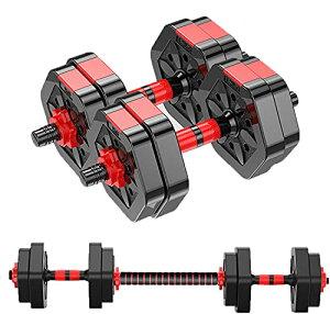 AnYoker ダンベル 可変式【最新進化版・3in1】5kg×2個セット (10kg)/10kg×2個セット (20kg)/15kg×2個セット (30kg)/20kg×2個セット (40kg) バーベルにもなる ダンベル 無臭素材 静音 006 (5kg×2個セット/ 赤C1)