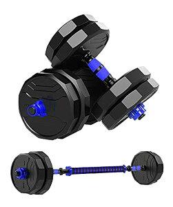 ダンベル 可変式 12角形構造 XF【最新進化版】AnYoker 5kg×2個セット (10kg)/10kg×2個セット (20kg)/15kg×2個セット (30kg)/20kg×2個セット (40kg) ポリエチレン製 筋力トレーニング ダイエット シェイプア