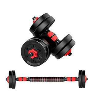 ダンベル HP【最新進化版】AnYoker 5kg×2個セット (10kg)/10kg×2個セット (20kg)/20kg×2個セット (40kg) ポリエチレン製 筋力トレーニング ダイエット シェイプアップ 静音XK01 ((5x2セット)10kg 赤-D1)